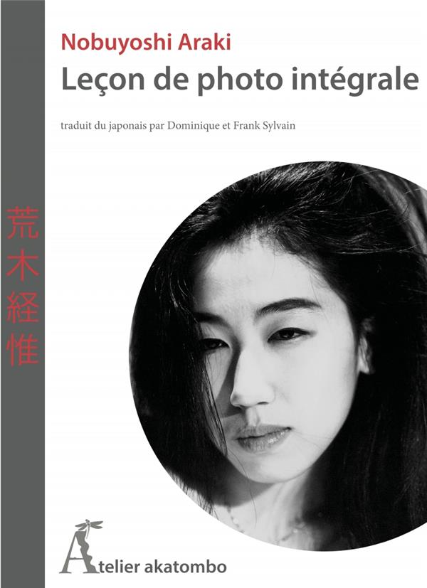 LECON DE PHOTO INTEGRALE